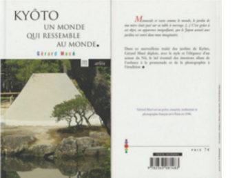 Gérard MACE – Kyôto